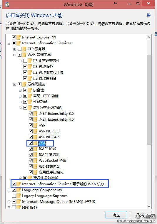 install_wordpress_on_iis_s1 (1)