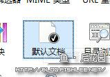 install_wordpress_on_iis_s1 (14)