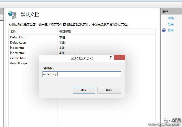 install_wordpress_on_iis_s1 (15)