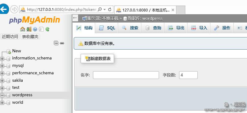install_wordpress_on_iis_s1 (22)