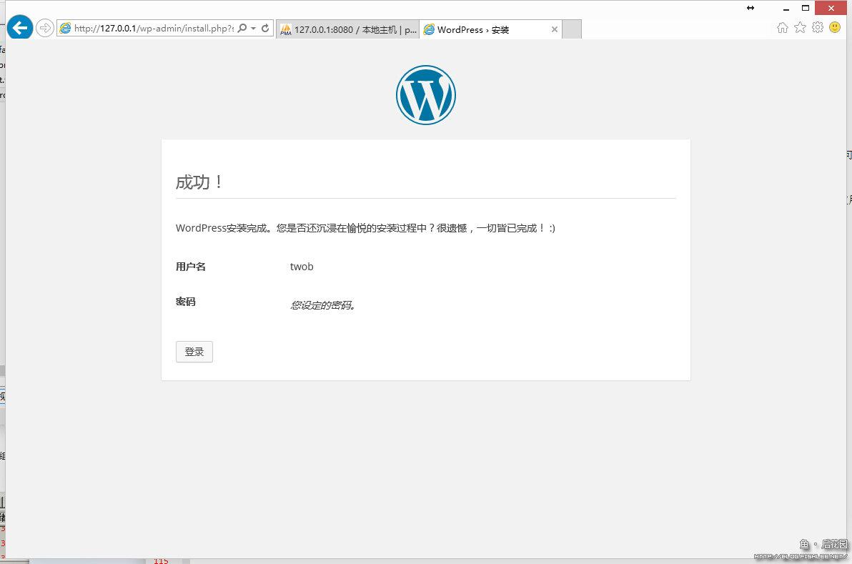 install_wordpress_on_iis_s1 (25)