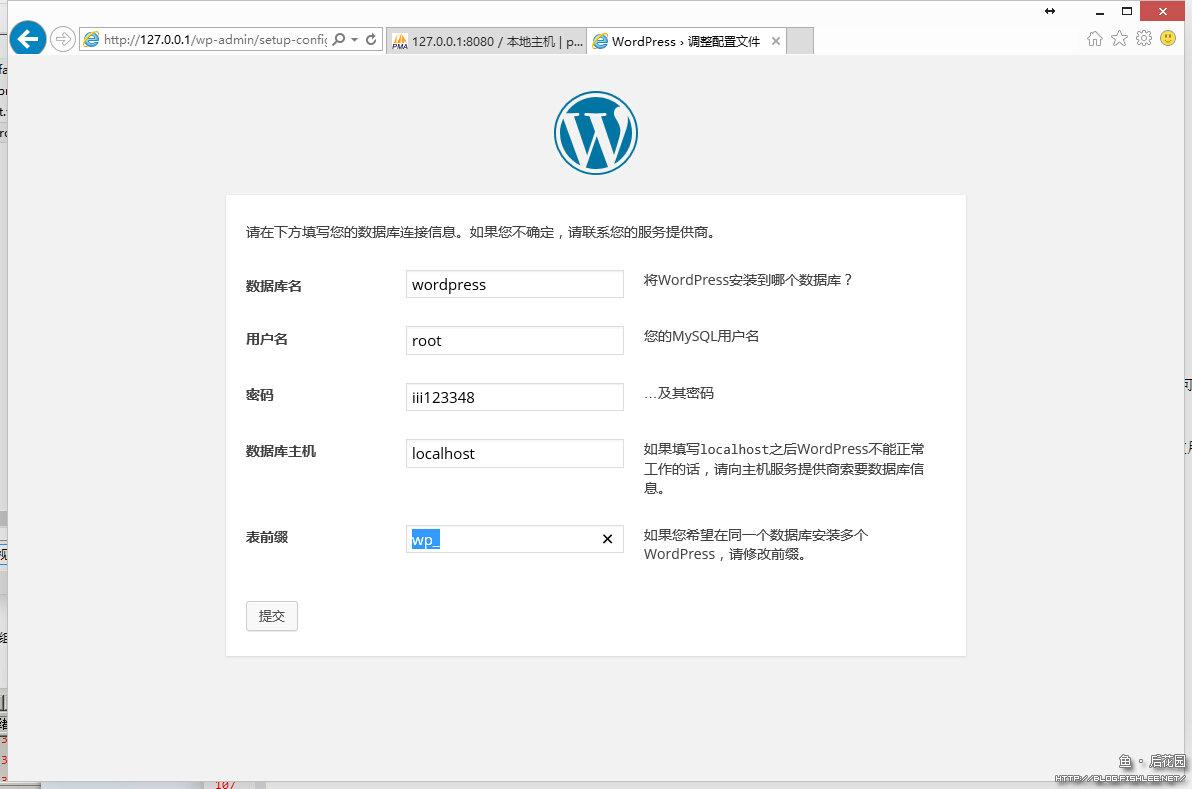 install_wordpress_on_iis_s1 (27)