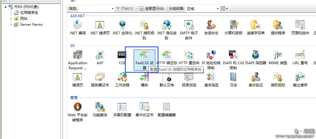 install_wordpress_on_iis_s1 (3)