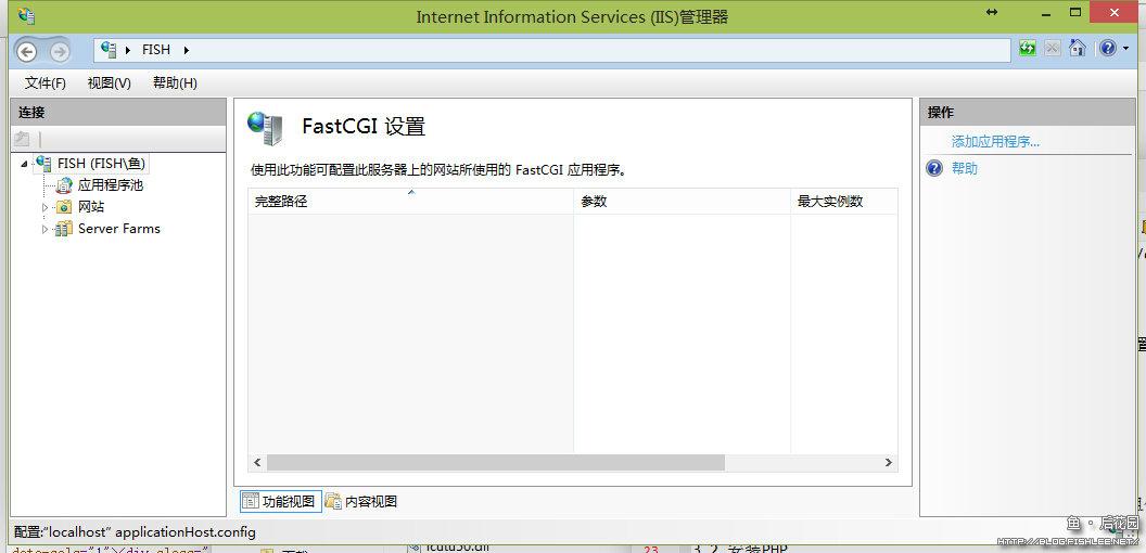 install_wordpress_on_iis_s1 (4)