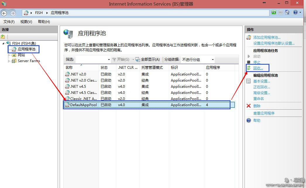 install_wordpress_on_iis_s2_031
