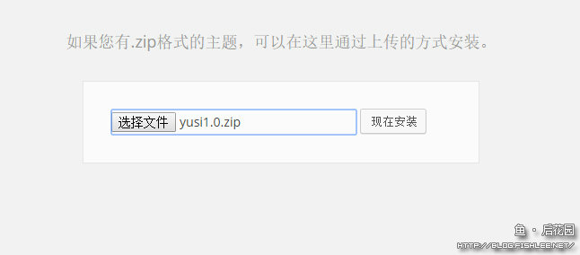 install_wordpress_on_iis_s2_06