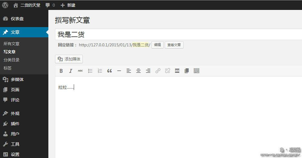 install_wordpress_on_iis_s2_11