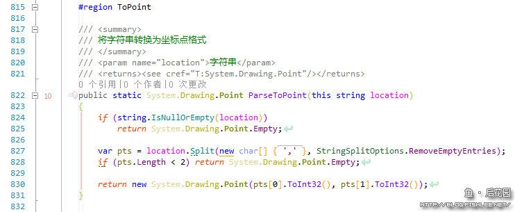 install_wordpress_on_iis_s2_17