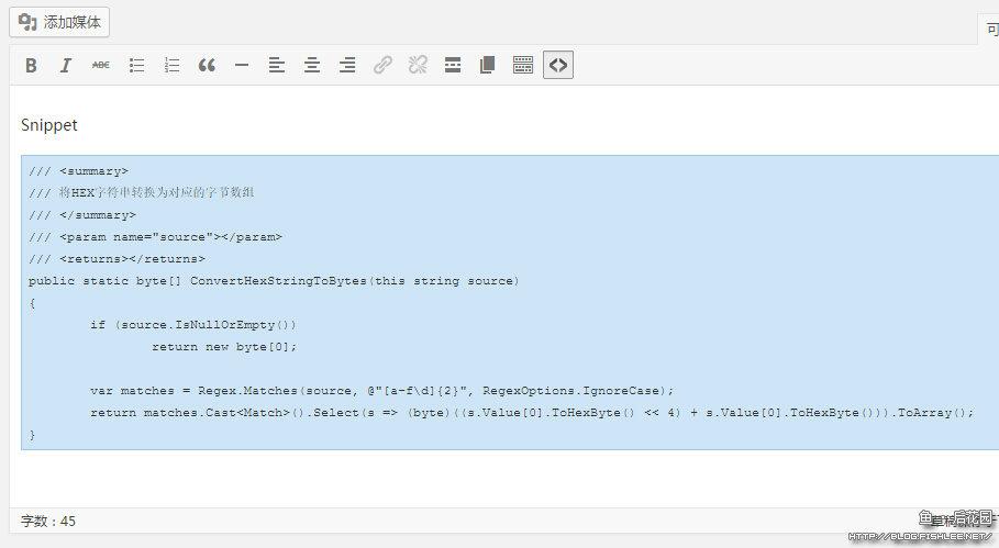 install_wordpress_on_iis_s2_18