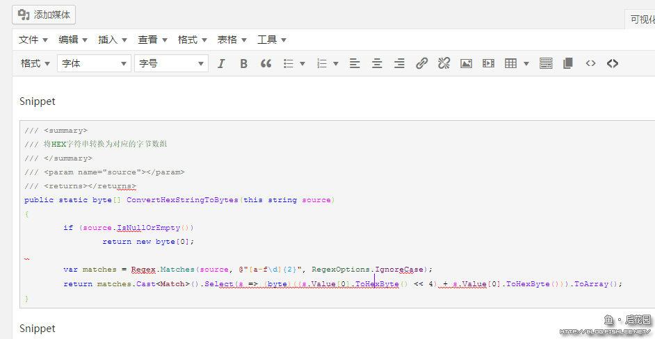 install_wordpress_on_iis_s2_19