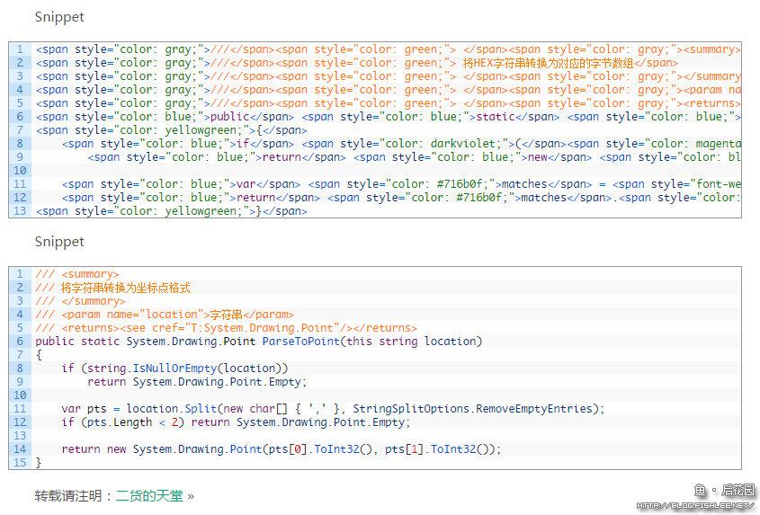 install_wordpress_on_iis_s2_20