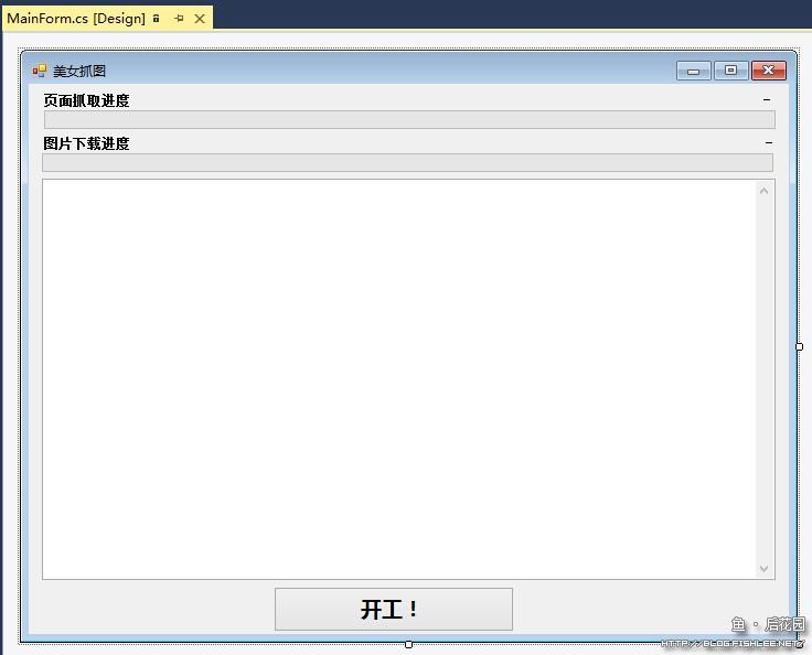s01_install_interface_design