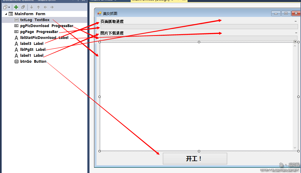 s01_install_interface_design_1