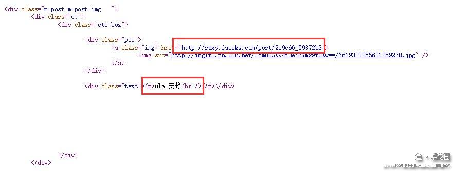 s01_install_website_analysis_2