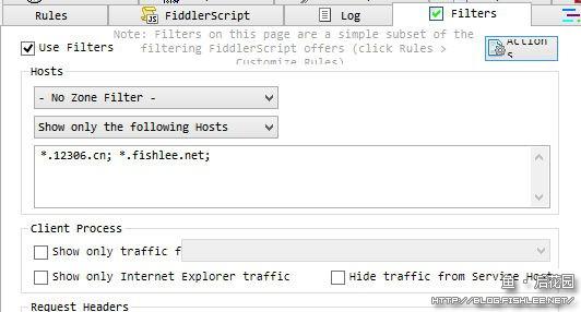 ticket_12306_demo_2_essentials_fiddler_4_filters