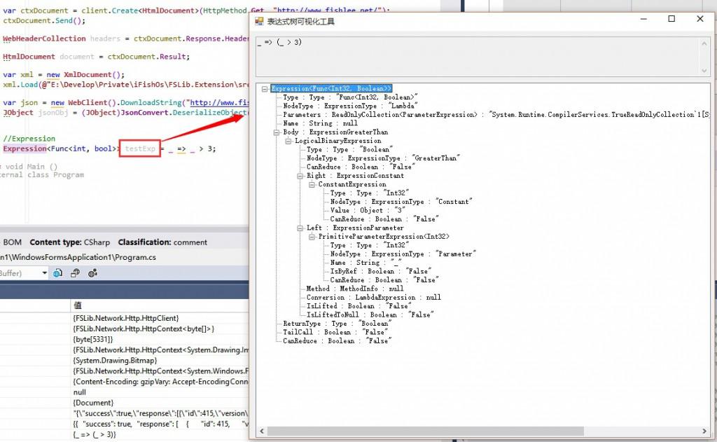 devenv_debug_visualizer_extend_expression