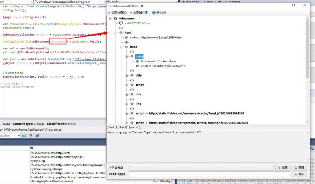 devenv_debug_visualizer_extend_hap