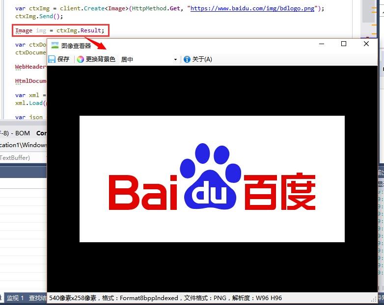 devenv_debug_visualizer_extend_image