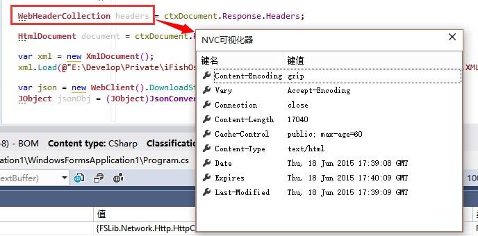 devenv_debug_visualizer_extend_nvc