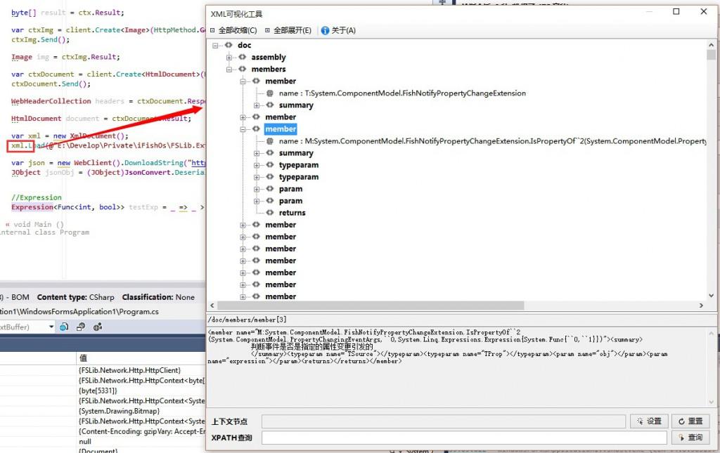 devenv_debug_visualizer_extend_xml
