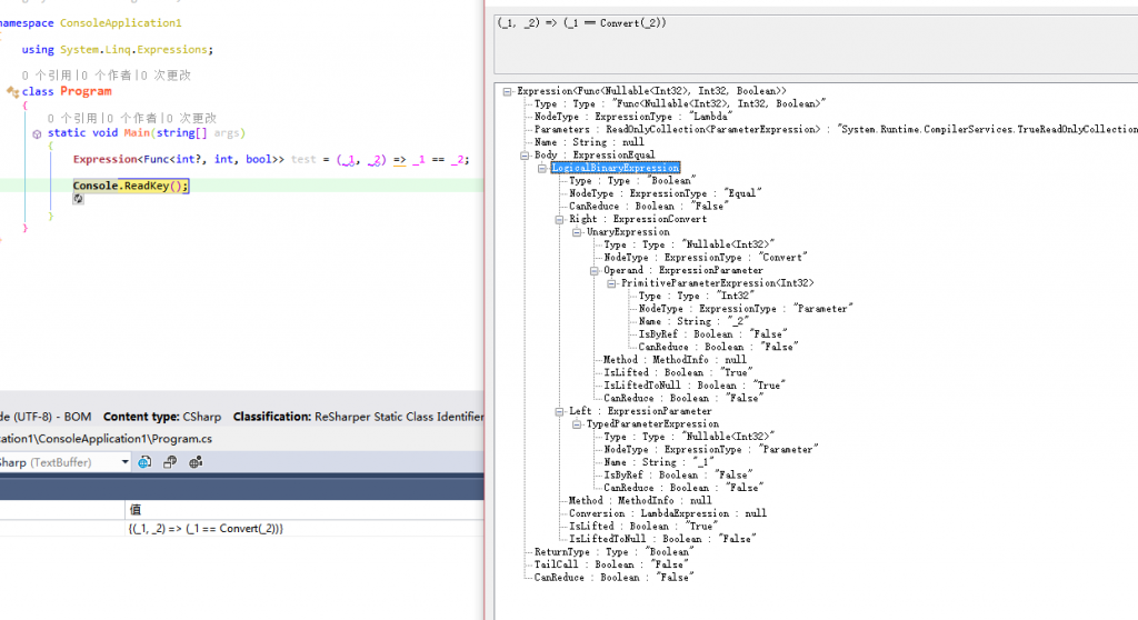 expression_tree_visualizer_for_vs2015