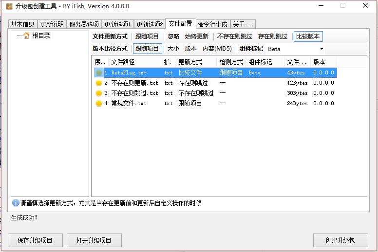 simpleupdater_4.2_3