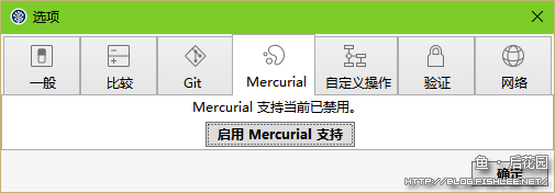 sourcetree_1810_mercurial_cannot_open_patch_002