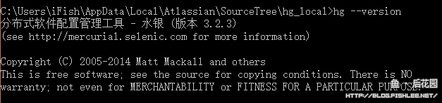 sourcetree_1810_mercurial_cannot_open_patch_003
